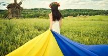 З Днем Державного прапора та Днем Незалежності України