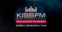BIG DANCE IS BACK!