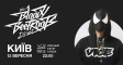 The Bloody Beetroots їдуть до України