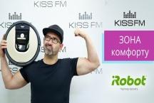Справжній комфорт тобі гарантує улюблене радіо KISSFM та iRobot – робот-пилосос