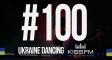 На KISS FM вийде ювілейний 100 випуск програми Ukraine Dancing