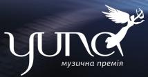 Стали відомі перші переможці Національної музичної премії YUNA