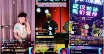 Китайці почали активно відвідувати онлайн-рейви