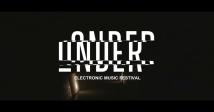 UNDER Festival запустив серію онлайн-стрімів