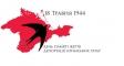 18 травня - День пам`яті жертв геноциду кримськотатарського народу. День боротьби за права кримськотатарського народу.