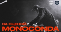 Masterskaya презентує цикл міні-фільмів про електронних музикантів України