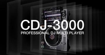 У Pioneer DJ новий флагманський програвач CDJ-3000