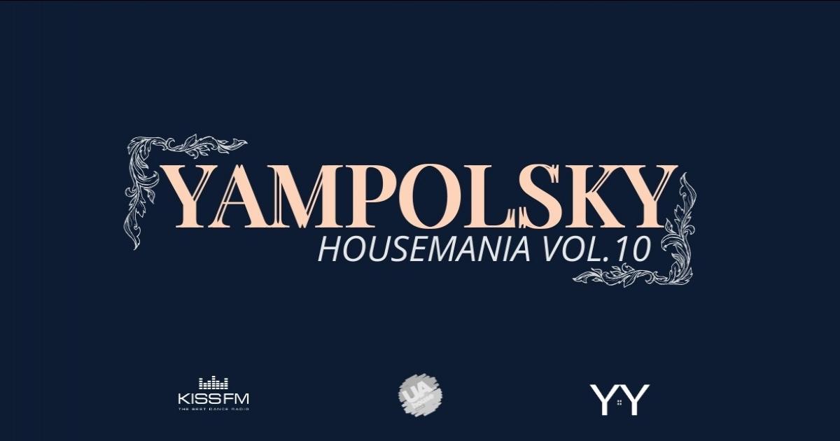 HouseMania vol.10