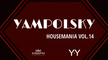 Housemania, Vol.14