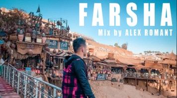 Farsha (Sharm El Sheikh, Egypt)