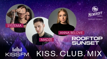KISS.CLUB.MIX (Rooftop Sunset Showcase)