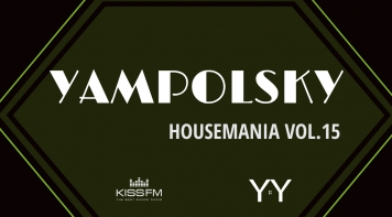 Housemania, Vol.15