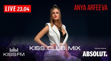 KISS.CLUB.MIX [23.04.2020]