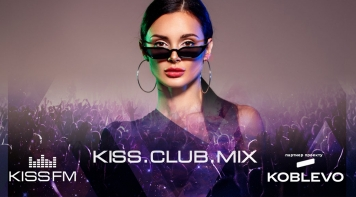 KISS.CLUB.MIX [27.08.2020]