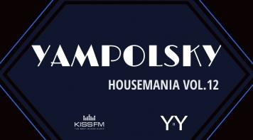 Housemania, Vol.12