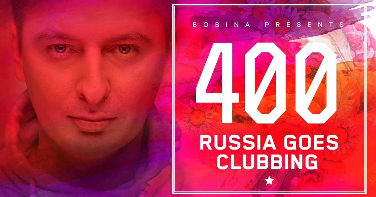 Russia Goes Clubbing 2016-10-28