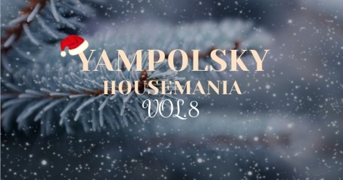 HOUSEMANIA vol.8