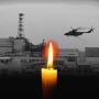 День пам`яті жертв Чорнобильської трагедії
