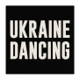 Ukraine Dancing