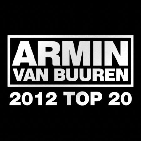 Лучшие транс треки 2012